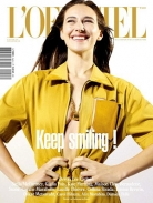 L'Officiel (Bookazine)