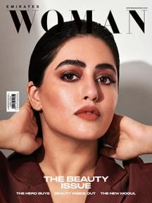 Emirates Woman (Bookazine)